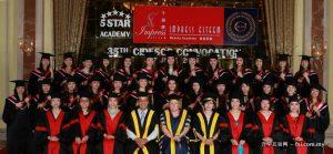 千俪艳美容纤体学院连续3年获政府评为5星级技职学院