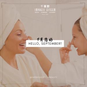 Do you take a better care for your face at home?9月到了。大家过得好å�—?居家护ç�†æœ‰å�šè¶³äº†å�—🤔?